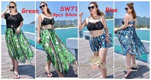 SW71  4pcs bikini * Ready Stock