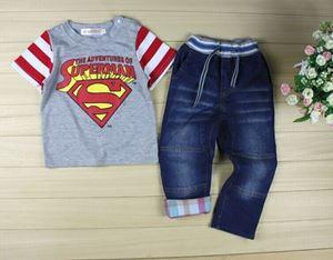 @ WS-201521-017  SUPERMAN GREY  2pcs SET (sz80-130)