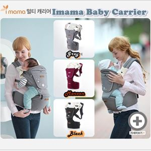 aIMAMA CARRIER N00295