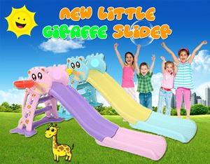 New Little Giraffe Slider