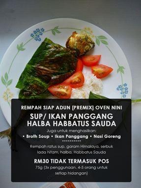 Sup/ Ikan Panggang Halba Habbatus Sauda