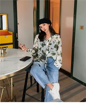 Yui Na Korean Shirt