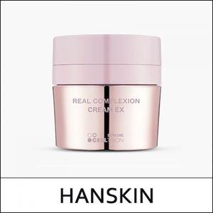 HANSKIN Real Complexion Cream (Oily Skin)