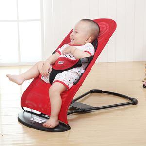Baby Balance Chair Rocker