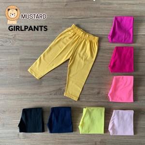SUMMER GIRL PANTS