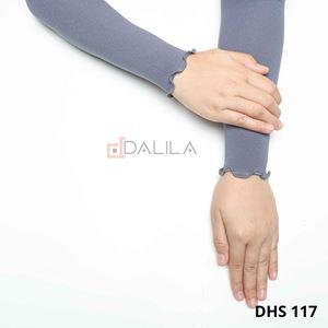 DALILA - DHS 117