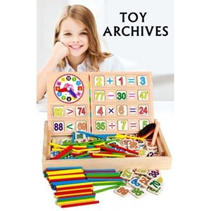 TOY ARCHIVES N00745