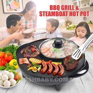 BBQ Grill & Steamboat Hot Pot 36CM