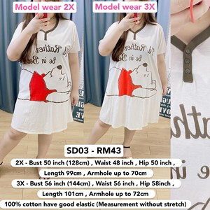 SD03 * Ready Stock * Bust 50 to 56inch /128 - 144cm