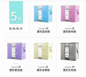 Multipurpose Storage Bag ( Size 48*28*46cm )