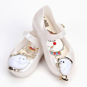 Inspired MM Kids Shoes 001