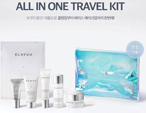 KLAVUU All in one travel Kit ( 6 Items)