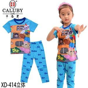 @  CALUBY XD-414 DIDI BLUE SLEEPWEAR ( SZ 2-7Y )