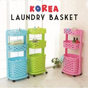 KOREA LAUNDRY BASKET
