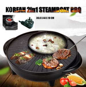 KOREAN 2in1 STEAMBOAT BBQ ELECTRIC GRILL PICNIC STEAMBOAT NON STICK