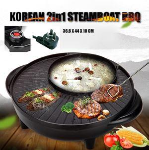 KOREAN 2in1 STEAMBOAT BBQ ELECTRIC GRILL PICNIC STEAMBOAT NON STICK