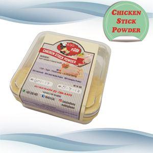 BABY FOOD CHICKEN  POWDER