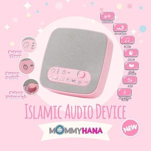 Islamic Audio Version Omar & Hana (PINK & BLUE)
