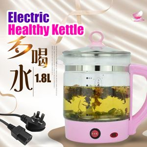 Multi-functional Electric Healthy Kettle Induction
