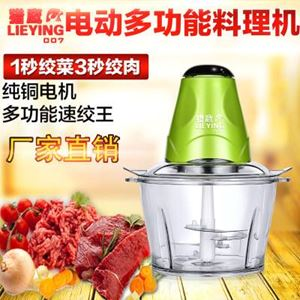 Preorder BB26 Multi-functional Blender Machine