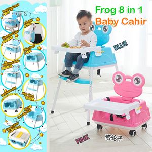 8 in 1 Baby Chair