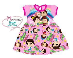 @  KD-001  HAPPYKIDS DRESS - OMAR & HANA PINK ( SZ 1-6Y )