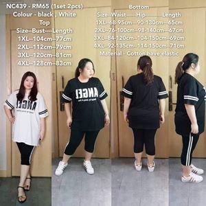 NC439 Ready Stock  *Bust 100-130cm
