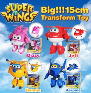 Superwings BIG! 15CM Transform Toy