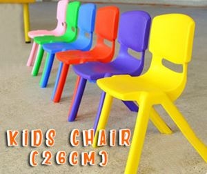 Study Playing Dining Kids Chair (28cm)