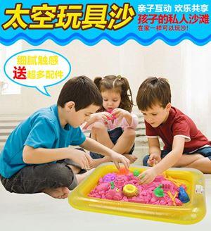 sand set 2kg 50pcs toys
