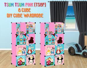 Tsum Tsum Pink 8C DIY Cube DIY WARDROBE (TS8P)