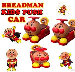 BREADMAN KIDS PUSH CAR ETA 2 OCT 20