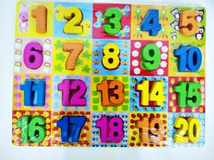 ET55- WOODEN PUZZLE 1-20