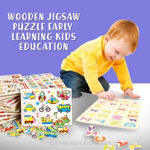 WOODEN JIGSAW PUZZLE EARLY LEARNING KIDS EDUCATION