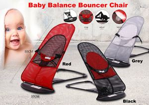 Baby Balance Chair Rocker Bouncer Chair