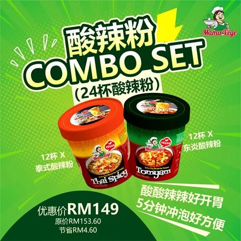 酸辣粉COMBO SETS (12东炎酸辣粉+12泰式酸辣粉)
