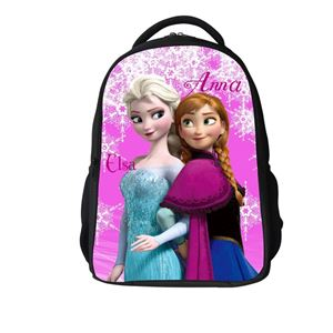 @  FROZEN BACKPACK-B
