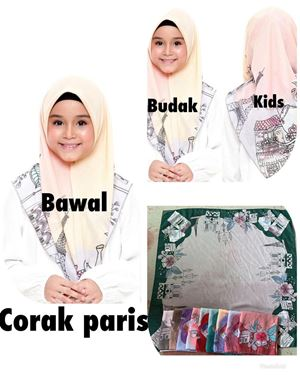 BAWAL COTTON KIDS PARIS (LELONG)