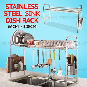 STAINLESS STEEL SINK DISH RACK