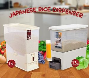 JAPANESE RICE DISPENSER