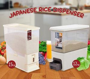 JAPANESE RICE DISPENSER eta 25 May