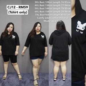 CJ12 *Pre-Order * Bust 128-168cm