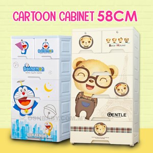 CARTOON CABINET 58CM