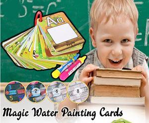 RING Cards ETA 21 DEC 18
