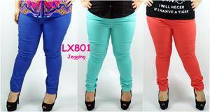 LX801 (Jegging) * Hips 98-140cm