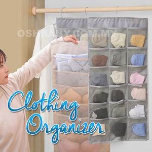 CLOTHING ORGANIZER