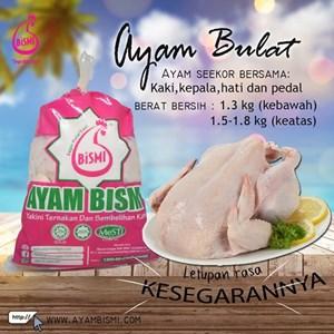 Ayam Bismi (Whole Frozen Chicken) /1.3 - 1.8Kg