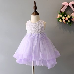 Purple Flower Layer Dress
