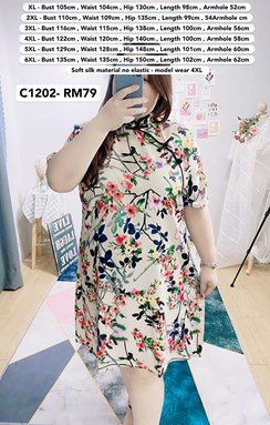 C1202`Ready Stock * Bust 42 - 53inch / 105 - 136cm