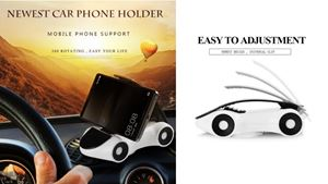 CAR SHAPE MOBILE PHONE HOLDER